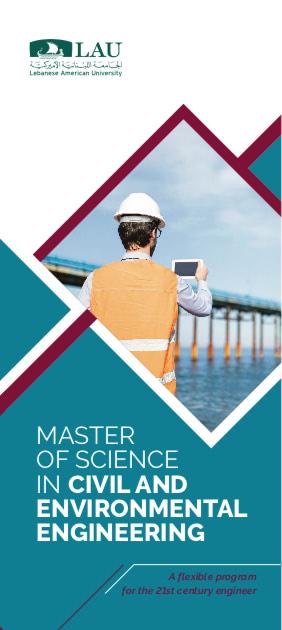 ms-cee-brochure-cover.jpg